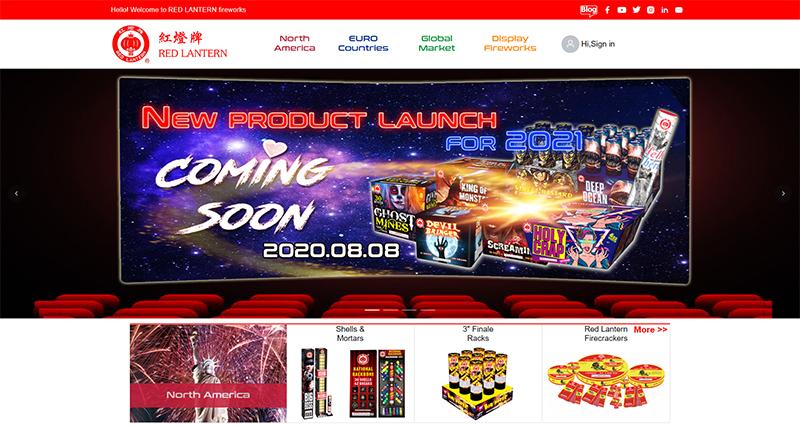 New-Redlantern-fireworks.jpg